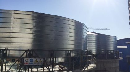 Introduction of lipp silo and lipp silo manufacturing process